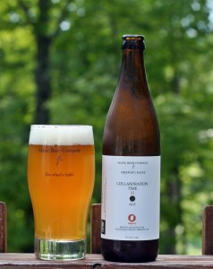 Maine Beer Collaboration Time III